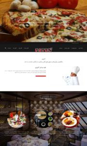 fatengfx-restoran-600x1000-1