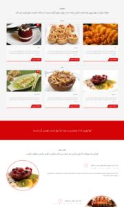 fatengfx-restoran-600x1000-2