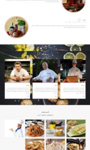 fatengfx-restoran-600x1000-3