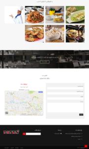 fatengfx-restoran-600x1000-4