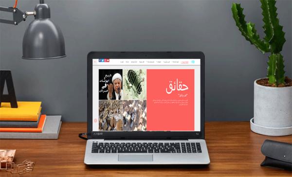 web-haqaeq-fatengfx