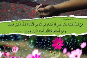 poster101-Fatengfx.com