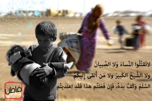 poster100-Fatengfx.com