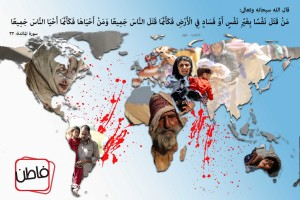 poster103-Fatengfx.com