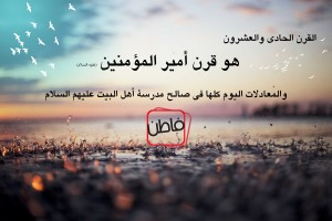 poster102-Fatengfx.com