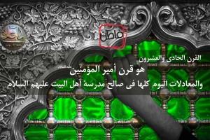 poster104-Fatengfx.com